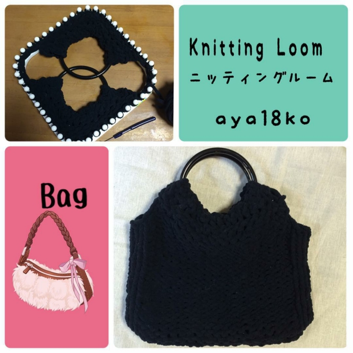 Loom knitted handle bag by @aya18ko